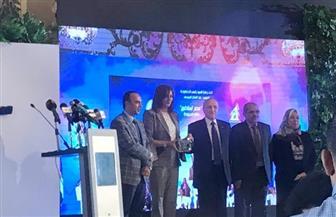"""الإعلان عن إنتاج أول حاسب تعليمي مصري فى مؤتمر """"مصر تستطيع"""""""
