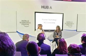 """تقنية """"G5"""" تخلق 20 ألف وظيفة وتدعم الاقتصاد السعودي بـ19 مليار دولار في 2030"""