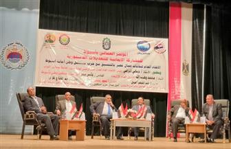 """""""مستقبل وطن"""" ينظم مؤتمرا عماليا لدعم التعديلات الدستورية فى أسيوط    صور"""