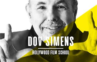 المحاضر الهوليوودي دوڤ سيمنز يقدم ورشة صناعة وبيع وتسويق الفيلم بالأوبرا