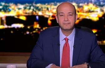 عمرو أديب: الإخوان يخططون لإفساد نتائج الاستفتاء على التعديلات الدستورية | فيديو