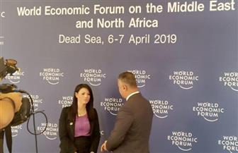 وزيرة السياحة تعقد لقاءات إعلامية في ختام مشاركتها بالمنتدى الاقتصادي العربي   صور