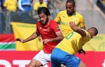 """""""برج العرب"""" يعتذر عن عدم استضافة مباراة الأهلي وصن داونز بدوري أبطال إفريقيا"""