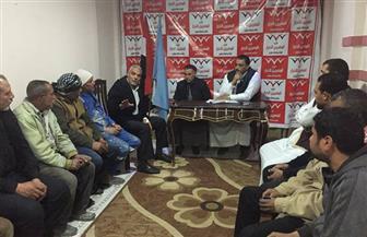 """""""أمانة المصريين الأحرار"""" بمطروح تعقد ندوة تثقيفية مع الحرفيين حول التعديلات الدستورية"""
