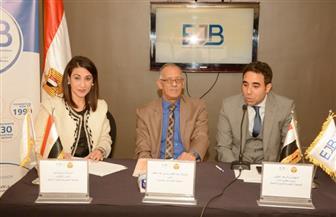 """""""شباب الأعمال"""" تستضيف ممثلي مصلحة الضرائب لبحث تعزيز التعاون بين القطاعين الحكومي والخاص"""