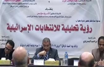 """خبير إسرائيليات: اليمين الصهيوني الانتهازي يستخدم إيران """"فزاعة"""" انتخابية"""
