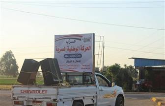 سيارات الحركة الوطنية تجوب شوارع كفر الشيخ للحث على المشاركة في التعديلات الدستورية