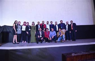 """""""الحقيقة"""" يفوز بجائزة """"هيباتيا الذهبية"""" من مهرجان الإسكندرية للفيلم القصير   صور"""
