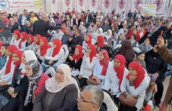 """""""مستقبل وطن"""" ينظم مؤتمرا جماهيريا حول التعديلات الدستورية بفاقوس"""