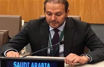 السعودية تدعو المجتمع الدولي للضغط على إسرائيل لإخضاع منشآتها النووية لنظام الضمانات الشاملة