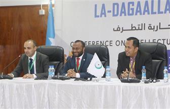 مدير مرصد الأزهر يقدم استراتيجية لمعالجة الانحراف الفكري خلال مؤتمر بالصومال | صور