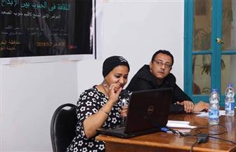 """المؤتمر الأدبى السابع لإقليم جنوب الصعيد يناقش """"تسويق التراث الشعبى""""   صور"""