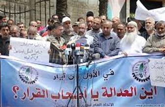 اعتصام في غزة بمناسبة عيد العمال للمطالبة برفع حصار الاحتلال الإسرائيلي