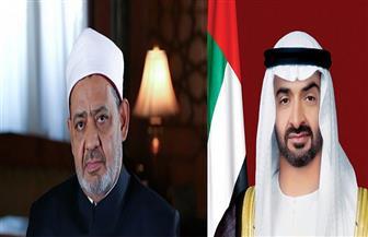 الإمام الأكبر يتبادل التهاني مع الشيخ محمد بن زايد بمناسبة حلول شهر رمضان