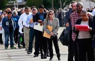 رئيس الاحتياطي الفيدرالي الأمريكي يحذر: الطبقة الوسطى تتراجع!