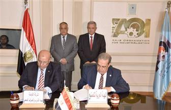 """بروتوكول تعاون بين """"العربية للتصنيع"""" و""""مياه القاهرة الكبرى"""" لتوطين صناعة الطلمبات"""