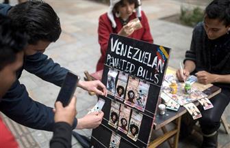 تشي جيفارا وإسكوبار وفريدا كالو في خندق واحد لرفع قيمة العملة الفنزويلية
