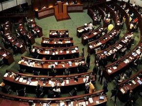 مشاجرات في برلمان هونج كونج بسبب قانون لتسليم المطلوبين | فيديو