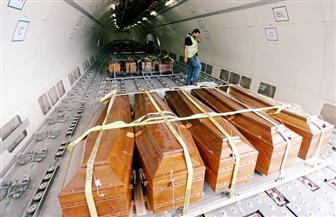 تأجيل دعوى نقل جثامين المصريين بالخارج