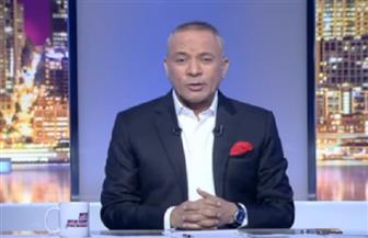 أحمد موسى: الوضع الإقليمي مقلق.. ويجب مساندة القوات المسلحة|فيديو