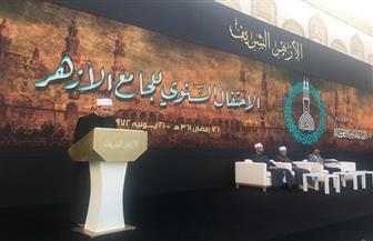 عبدالمنعم فؤاد: الاحتفال بذكرى إنشاء الجامع الأزهر تذكير بمجده وفضله في تأصيل العلم|صور
