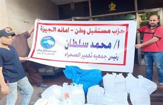 مستقبل وطن ينظم أولى قوافل الخير لمستشفى أبوالريش للأطفال|صور