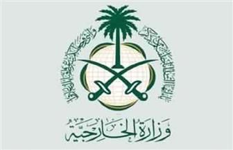 السعودية تدين الأعمال التخريبية التي استهدفت سفن شحن تجارية مدنية بالقرب من المياه الإقليمية للإمارات