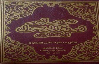 باحث مصري يرصد شواهد قبور ذرية الرسول في بلاد الحرمين | صور