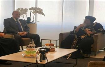 سفير مصر بسويسرا يستقبل البابا تواضروس بزيورخ | صور