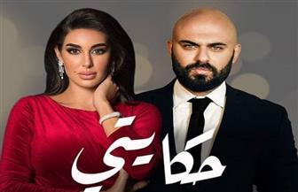 """فشل زواج ياسمين صبري وأحمد صلاح حسني في """"حكايتي"""""""