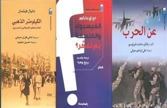 """تعرف على أبرز إصدارات """"المركز القومي للترجمة"""" في معرض فيصل للكتاب"""