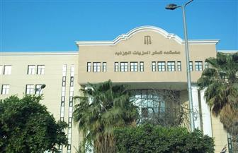 الحكم في استئناف 3 متهمين في قضية مصرع تلميذ داخل بالوعة مدرسة بكفرالزيات 22 مايو