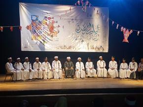 انطلاق فعاليات ليالي رمضان في فرع ثقافة أسوان | صور