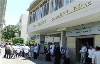 تلقي طلبات الطعن على نزع ملكية منازل بنجع أبو عصبة بالكرنك لصالح طريق الكباش