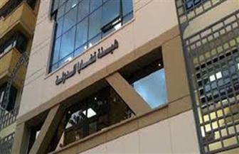 قضايا الدولة تعيد لمحافظة مطروح 49 فدانا