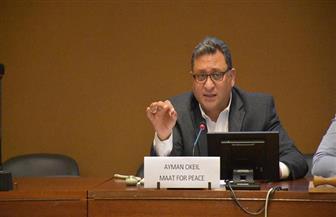 """من مقر الأمم المتحدة بجنيف.. """"ماعت"""" تواجه قطر بانتهاكات حقوق الإنسان على أراضيها"""