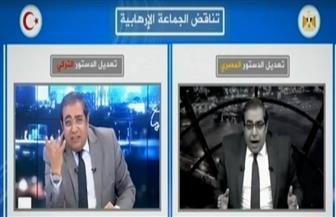 قنوات جماعة الإخوان الإرهابية.. نفاق وأكاذيب لا تنتهي | فيديو