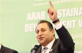 """""""ماعت"""" كشفت التفاصيل في جنيف.. قطر قدمت 750 مليون يورو لدعم الجماعات الإرهابية فى ليبيا"""