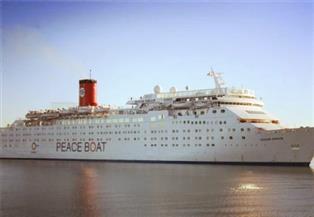 ميناء بورسعيد يستقبل 1234 سائحا قادمين على متن سفينة بنمية