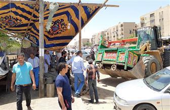 الإسكان: حملات ليلية ونهارية لإزالة الإشغالات ورفع العدادات وغلق المحال المخالفة بالقاهرة