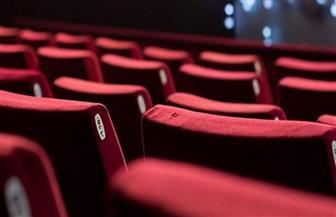 مسند إلكتروني للقدمين يسحق متفرجا أثناء مشاهدته للسينما في بريطانيا