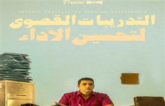 أفلام المركز القومي للسينما يمثلون مصر بمهرجان دربن السينمائي الدولي