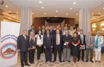 المنتدى المصري للدراسات الإسرائيلية يرد على صفقة القرن ويقدم البديل.. الثلاثاء المقبل