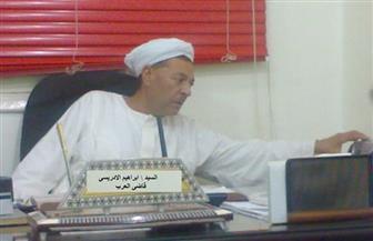 """وفاة قاضي العرب """"السيد الإدريسي"""" أحد قادة المصالحات الثأرية في الصعيد"""