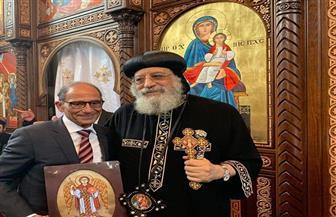 البابا تواضروس: هاني عازر فخر لكل المصريين | صور