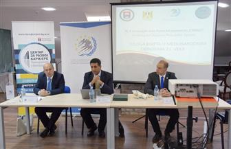 السفير عمرو الجويلى يلقي محاضرة بجامعة بلجراد حول دور مصر في العلاقات الدولية في سياق تحديات القرن 21 | صور