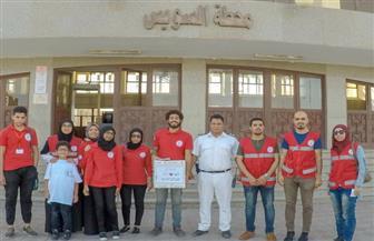 الهلال الأحمر المصرى بالسويس يحتفل بيومه العالمى | صور