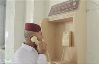 """""""شئون الحرمين"""" تخدم 5 آلاف مستفيد خلال الثلث الأول من """"رمضان"""" عبر برنامج """"إجابة السائلين"""""""