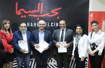 """""""بحب السيما"""".. مبادرة لدعم صناعة السينما المصرية"""