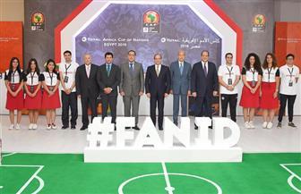 الرئيس السيسي يشهد إطلاق التميمة الرسمية لبطولة الأمم الإفريقية ويطلع على منظومة استخراج بطاقات المشجعين|فيديو